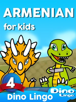 cover image of Armenian for Kids, Lesson 4
